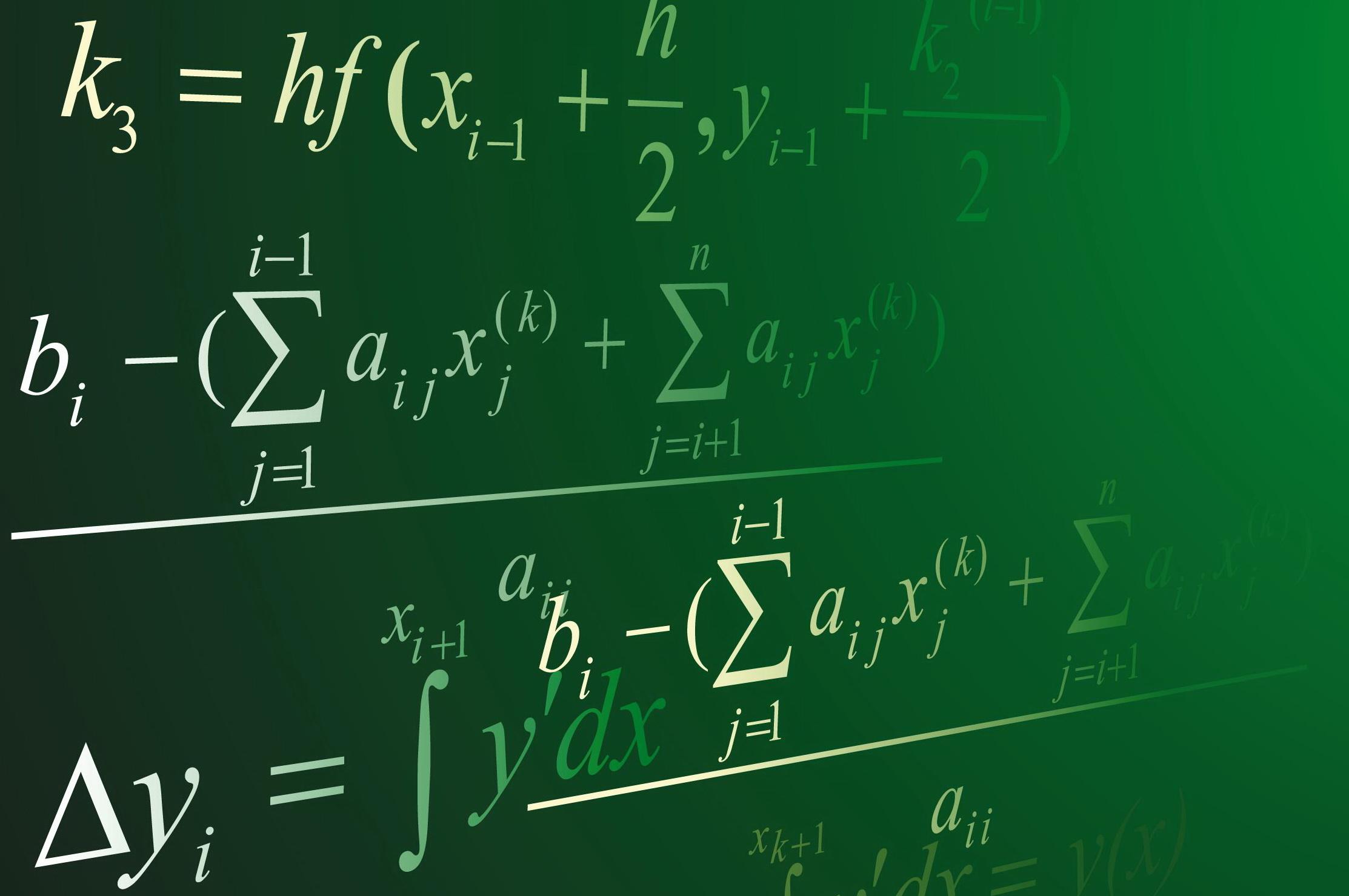 фото высшая математика